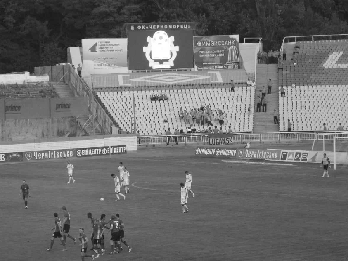 Odessas Stadion im Schewtschenko-Park