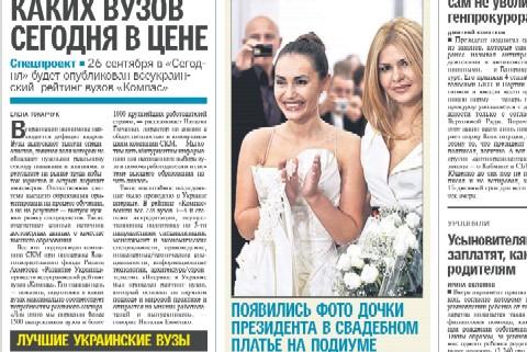 Ein Ausriss aus der heutigen Segodnya: Die schöne Blondine ist Witalina, die Tochter der Regierungschefin Julia Timoschenko.